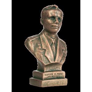Гагарин Ю.А. (бюст)