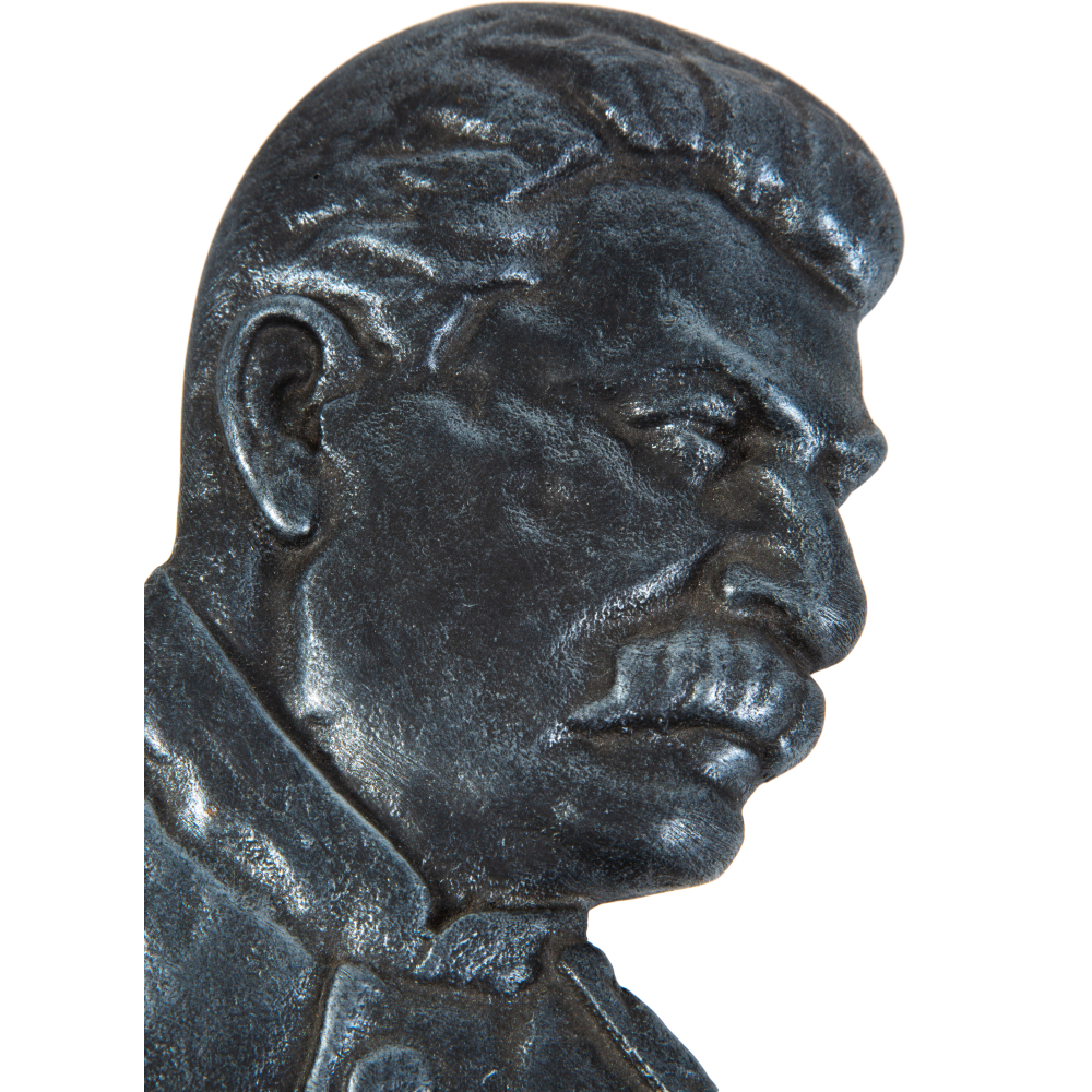 Сталин И.В. (барельеф)