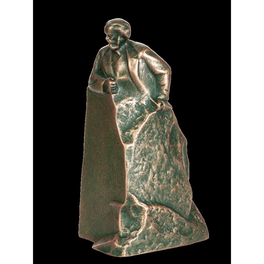 Карл Маркс (статуэтка)